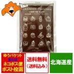 ホットケーキミックス 送料無料 北海道産小麦粉・塩 使用ふわふわ パンケーキミックス(無糖) 150g 価格 400 円 ポイント 400 クーポン