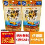 とうもろこし茶 送料無料 伊藤園 コーン茶 ティーバッグ 北海道限定 北海道 とうきび茶 1パック(14袋入)×2個 価格1398円 カフェインゼロ 水だしお湯出し両用