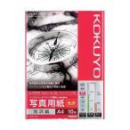 ショッピングコクヨ コクヨ KJ-G14A4-10 インクジェット光沢紙 A4 10枚 商品は1点(個)の価格になります。|1805GRTT^
