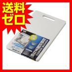 ショッピングまな板 まな板 耐熱抗菌まな板 M ホワイト