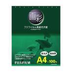 FUJI FILM 印刷用紙 G3A4100A