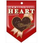 不二家 ハートチョコレートピーナッツ 1枚×10入