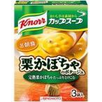 味の素 クノール カップ栗かぼちゃのポタージュ 3袋×10入
