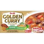 エスビー食品(S&B)  ゴールデンカレー(業) 1kg(3月上旬頃入荷予定)