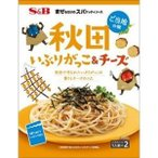 ヱスビー食品(S&B) まぜスパご当地の味 秋田いぶりがっこ&チーズ 10入