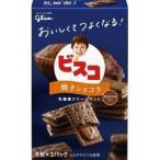 グリコ ビスコ 焼きショコラ 15枚×10入(10月中旬頃入荷予定)