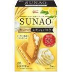 グリコ SUNAO(スナオ) クリームサンドレモン&バニラ 6枚×7入