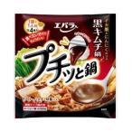 エバラ食品 プチッと鍋 黒キムチ鍋 4個×12入