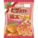 カルビー 60gピザポテトこっくり明太マヨ