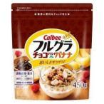 カルビー フルグラ チョコクランチ&バナナ スタンドパウチ 450g×8入(3月下旬頃入荷予定)