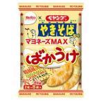 栗山米菓 ばかうけ ペヤングマヨネーズやきそば 2枚×8袋×12入(9月中旬頃入荷予定)
