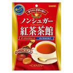 カンロ ノンシュガー紅茶茶館 72g×6入