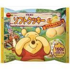 ブルボン ソフトクッキー はちみつレモン味 160g×12入(7月下旬頃入荷予定)