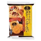 三幸製菓 カレーパンせんべい 20枚×12入(3月上旬頃入荷予定)