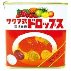 佐久間製菓 サクマ式缶ドロップス 75g×10入