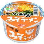 サンヨー食品 サッポロ一番 みそミニどんぶり 47g×12入