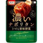 日本製粉 濃いナポリタン 8入