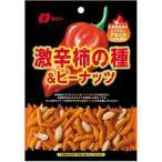 激辛柿の種&ピーナッツ 10袋