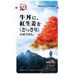 永谷園 ふりかけ 牛丼に、紅生姜をどっさり乗せてみた。 10入(2月下旬頃入荷予定)
