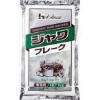 ハウス食品 ジャワフレーク(業務用) 1kg×1袋