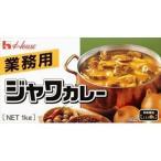 ハウス食品 ジャワカレー(業務用) 1kg×1箱