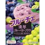 ハウス食品 フルーチェ 濃厚ブルーベリーブドウ 150g×10入