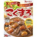 ハウス食品 レトルトこくまろカレー 甘口 180g×10入(2月中旬頃入荷予定)