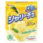ハウス シャリーチェ レモンスカッシュ味 180g×10入(5月下旬頃入荷予定)