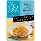 ハチ食品 ポルチーニと生クリームのウニクリームソース 130g×12入