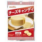 名糖産業 チーズキャンディ 80g×10入