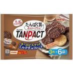明治 タンパクト チーズビスケットミルクチョコ(大袋) 18枚×15入(3月中旬頃入荷予定)