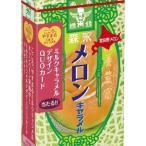 森永製菓 メロンキャラメル 12粒×10入