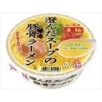 ニュータッチ 凄麺 澄んだスープの豚骨ラーメン 103g