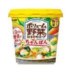 アサヒグループ食品 ボリューム野菜のはるさめ スープちゃんぽん 6入