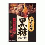 アサヒグループ食品 はちみつ黒糖のど飴 92g×6入