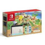 (訳あり品:箱凹み、かすれ傷あり品)任天堂 Nintendo Switch どうぶつの森セット ニンテンドースイッチ HAD-S-KEAGC -人気商品-