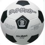 モルテン(Molten) ライトサッカー (ホワイト×ブラック) LSF3W