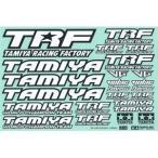 タミヤ(TAMIYA) TRFステッカーC(42164)ラジコンパーツ