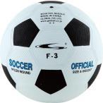 LIFETIME(ライフタイム) ラバーサッカーボール 3号 F3 WBK W/BK