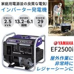発電機 小型 家庭用-商品画像