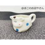 も〜も〜ミルクピッチャー【和食器 牛 ミルク入れ 可愛い コーヒーフレッシュ クリーマー 1人用 業務用】
