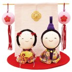 雛人形 にこにこ桜雛 几帳付手作りちりめん細工  マンションサイズ コンパクト リュウコドウ ひなまつり 桃の節供