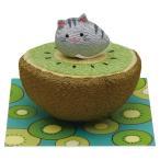 起き上がり ゆらゆらフルーツ キウイ 敷物付手作りちりめん細工夏の風物詩 の和雑貨 猫雑貨