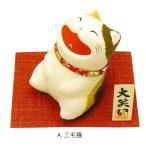 大笑いシリーズ ちぎり和紙 大笑い猫 3種 手作り和紙細工 和雑貨  ・猫グッズ リュウコドウ