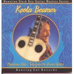 Moe`uhane Kika: Tales From The Dream Guitar / Keola Beamer (1995)