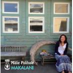Malie Polihale / MAKALANI (2013)