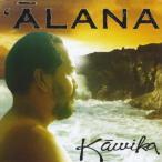 `Alana / Kawika Kahiapo (1996)
