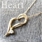 ショッピングハートゴールド ネックレス ダイヤモンド 18金 ハート ゴールド