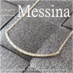 ネックレス 18金 ゴールド 「メッシーナ」
