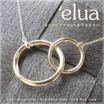 ショッピングネックレス ネックレス 18金 ゴールド 「エルア」 レディース アクセサリー